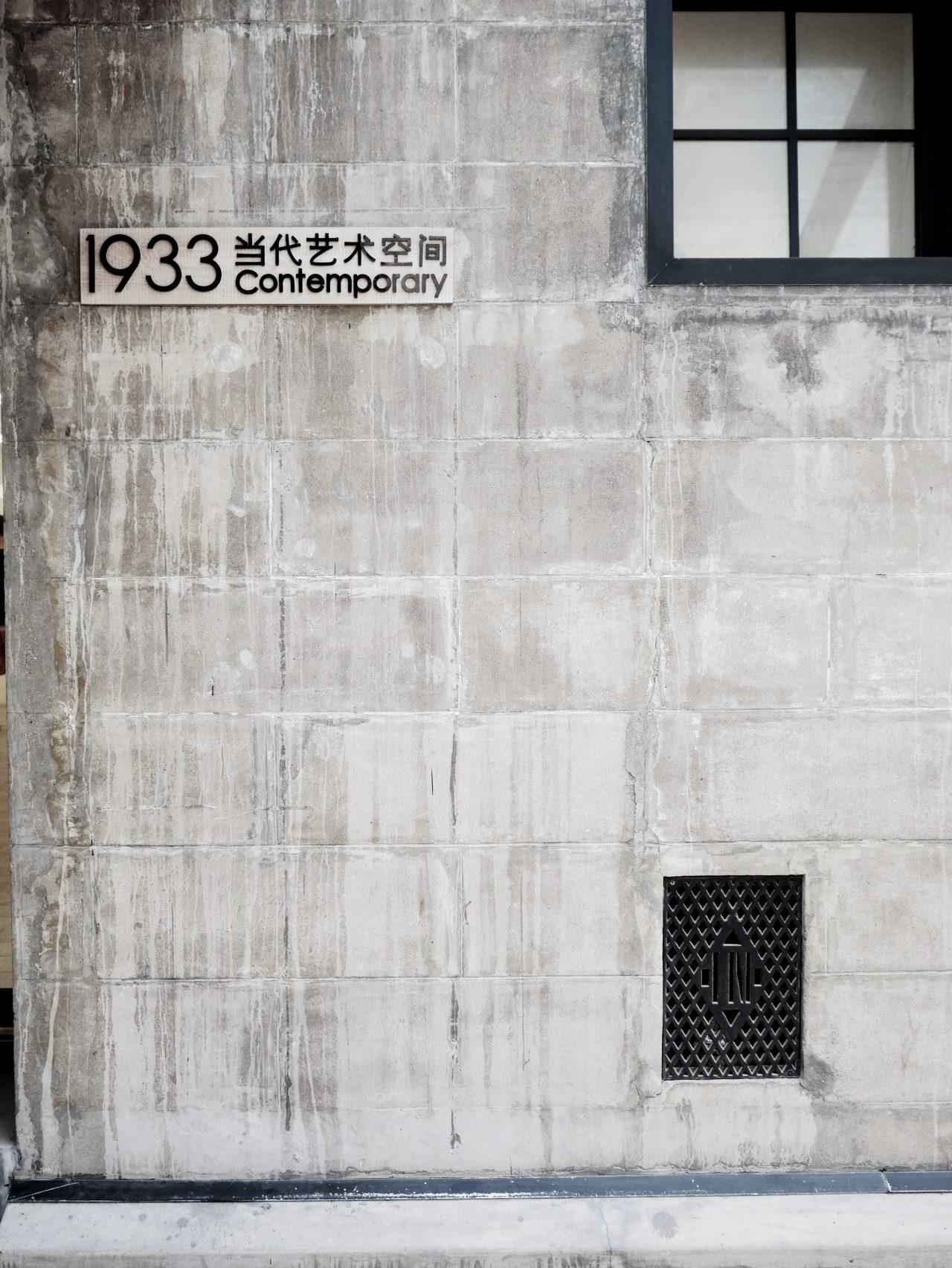 Shanghai 1933